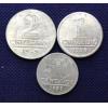 Sequência 2,1cruzeiros e 50 centavos 1959 MBC/SOB