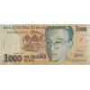C245 1993 1000 Cruzeiros reais  MBC