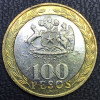 Chile 100 pesos 2012 SOB