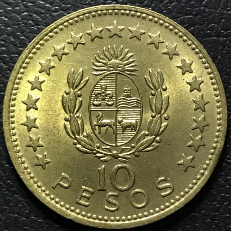 Uruguai 10 pesos 1965 MBC/SOB