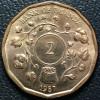 Uganda 2 shilling 1987 FC