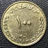 Iran 100 rials 2005 SOB