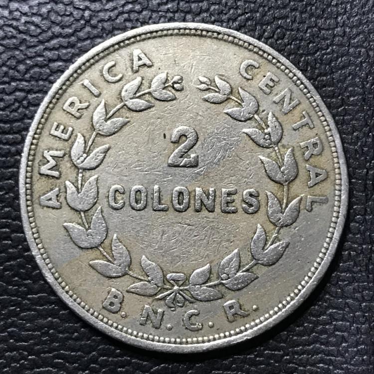 Costa Rica 2 colones 1948 SOB
