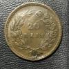 Portugal 20 reis 1892 MBC