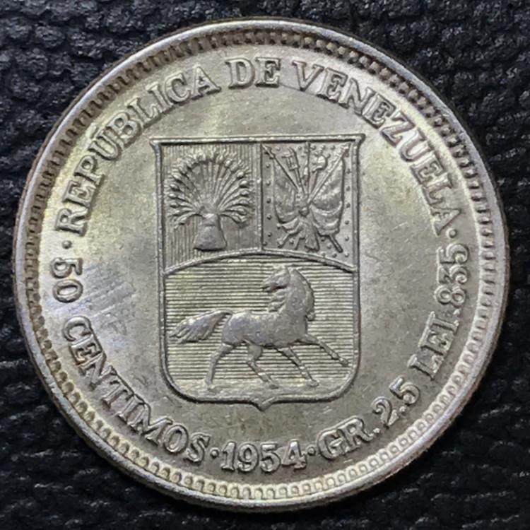 Venezuela 50 centesimos 1954 SOB