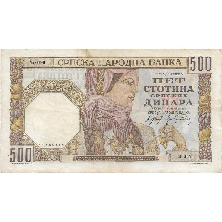 Iugoslavia 500 dinara 1941 SOB/FE