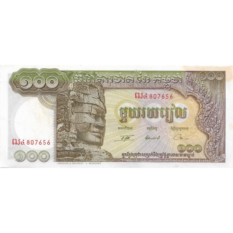 Camboja 100 riels 1972 FE