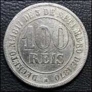 100 reis 1871 MBC