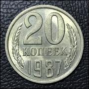 Russia 20 kopek 1987 SOB