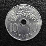 Grécia 20 lepta 1971 FC
