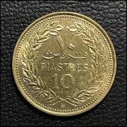 Libano 10 piastras 1970 SOB/FC