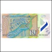 Macedonia 10 dinari 2020 FE