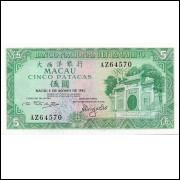 Macau 5 patacas 1981 FE